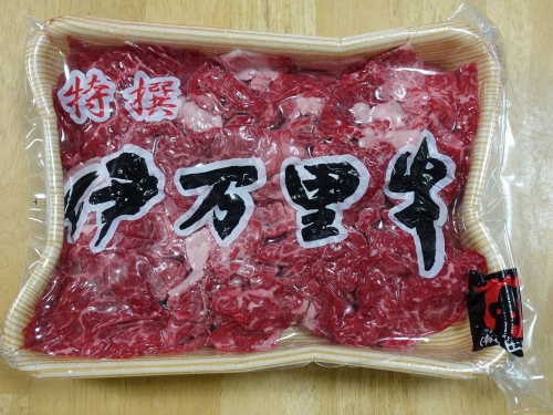 ふるさと納税 佐賀県伊万里市 J243伊万里牛切り落とし800g (9)