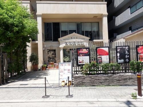 ココロタケ KoKoRotake 老松通り (11)