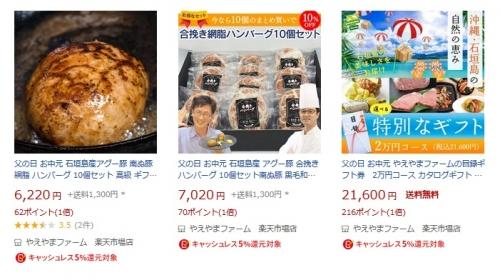 追加 ふるさと納税 山梨県富士吉田市 熟成肉 山梨県産 セット 熟成肉『極』網脂ハンバーグ10個セット 追加