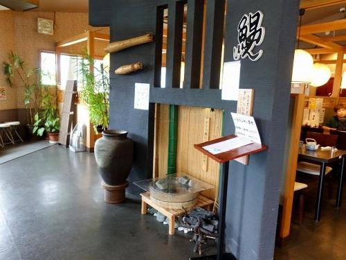うなぎ川はら 大和郡山店 202006 (5)