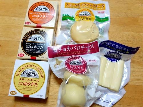ふるさと納税2019 北海道安平町 夢民舎ブランド はやきたチーズ色々詰合せ (31)