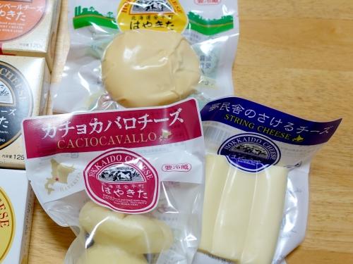 ふるさと納税2019 北海道安平町 夢民舎ブランド はやきたチーズ色々詰合せ (31)2