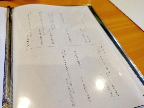 難波 鮨 栞庵 やましろ (13)