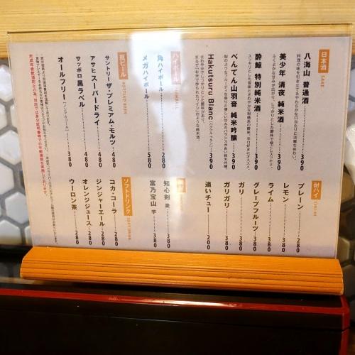 ギュウタン ジョウゼツ倅 GYUTAN JYO-ZETSU 倅 ※20200716以降再保存 (11)