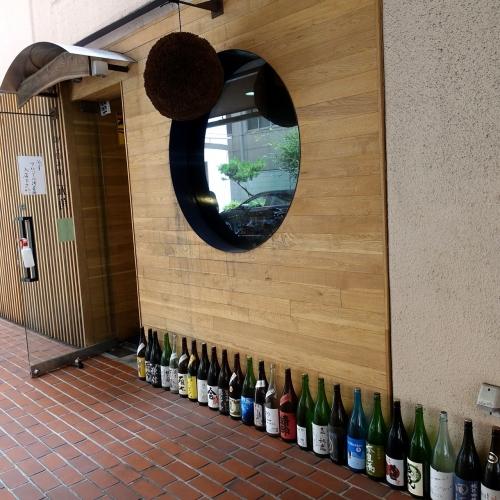 鴨と日本酒 五角 (2)