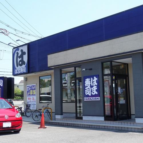 はま寿司 奈良上牧店 202007 (3)