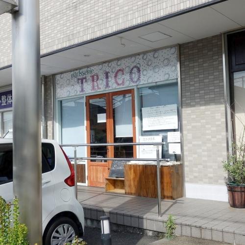 TRICO トリコ 河合町本店 (6)
