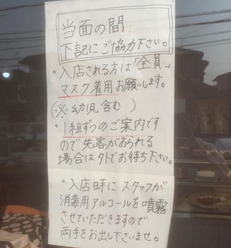 TRICO トリコ 河合町本店 追加 4