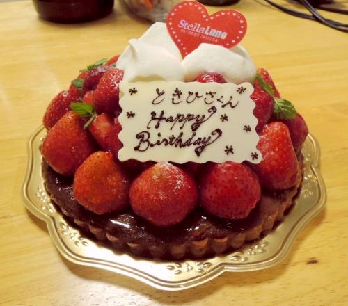 ステラリュヌ 誕生日ケーキ 202008 追加