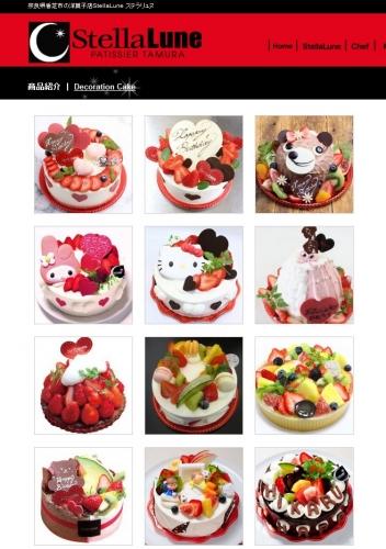 ステラリュヌ 誕生日ケーキ 202008 追加2