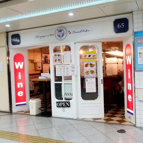 赤白 ホワイティ梅田店 (1)