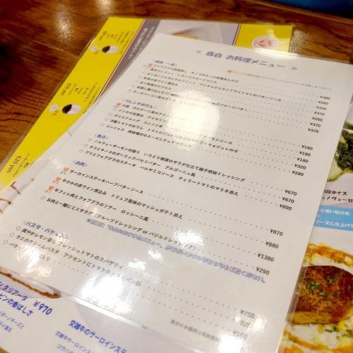 赤白 ホワイティ梅田店 (2)