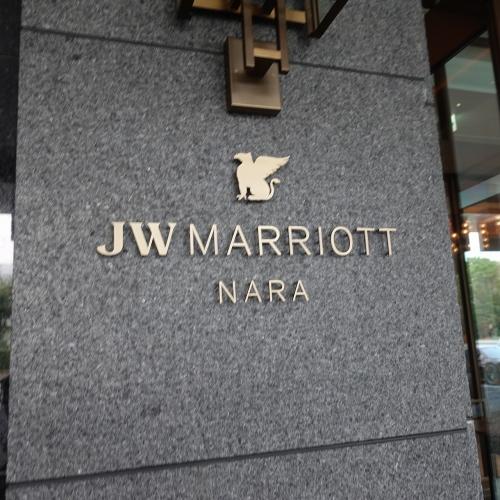 JWマリオット ホテル奈良 鉄板焼き AZEKURA 校倉 (53)