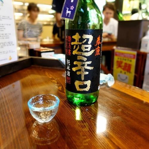 春鹿 今西清兵衛商店 利き酒 (8)
