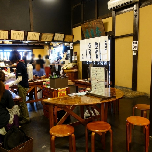 春鹿 今西清兵衛商店 利き酒 (33)