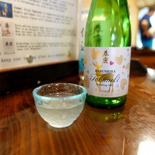 春鹿 今西清兵衛商店 利き酒 (23)