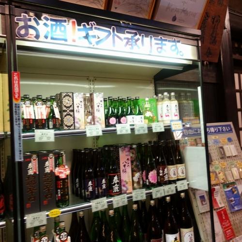 春鹿 今西清兵衛商店 利き酒 (30)