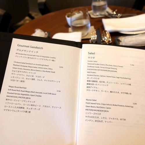JWマリオット ホテル奈良 ラウンジ FLYING STAG フライングスタッグ (11)