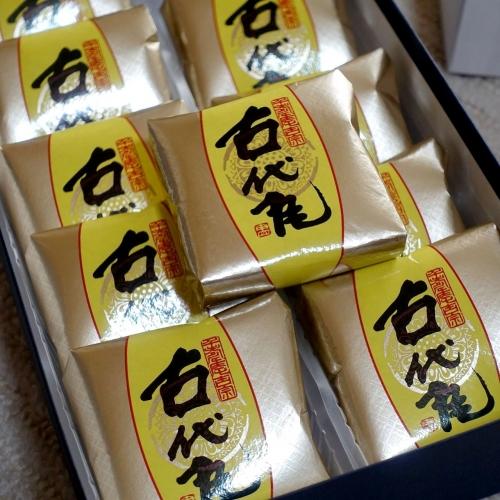 千壽庵吉宗 古代瓦 (1)