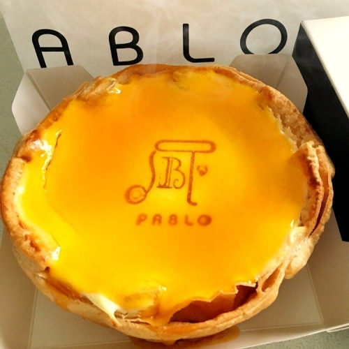 チーズタルト専門店 PABLOチーズタルトアイス 追加3