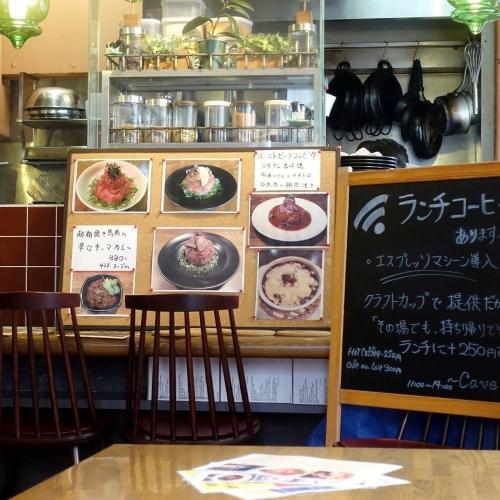 肉と珈琲 Cave カーヴ (11)