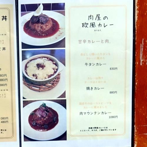 肉と珈琲 Cave カーヴ (3)4