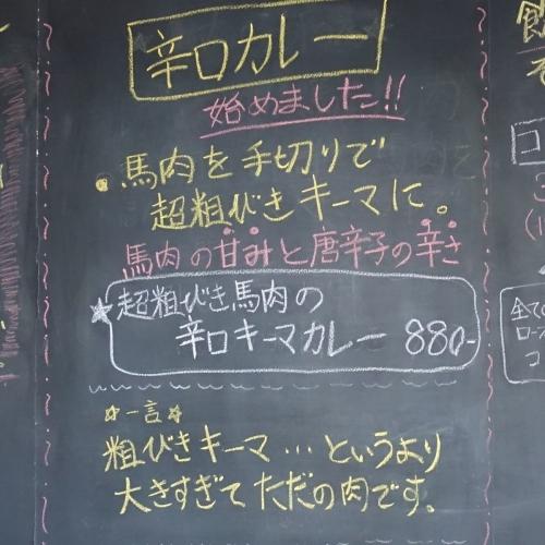 肉と珈琲 Cave カーヴ (9)2