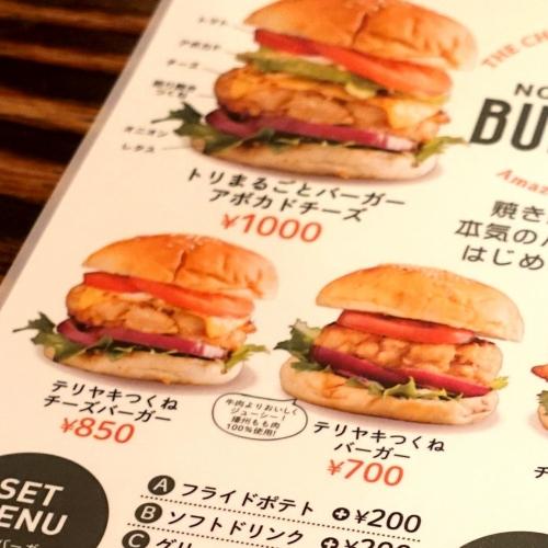 野乃鳥 梅味堂 野乃鳥バーガー レセプション (5)2
