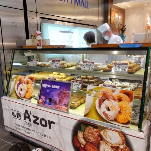 札幌アゾル AZUL (1)