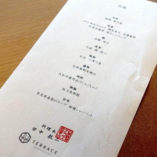TERRACE 若草山 テラス ワカクサヤマ アンドホテル (16)