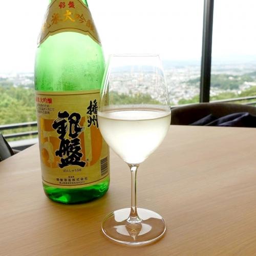 TERRACE 若草山 テラス ワカクサヤマ アンドホテル (35)
