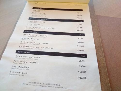 TERRACE 若草山 テラス ワカクサヤマ アンドホテル ドリンクメニュー (1)