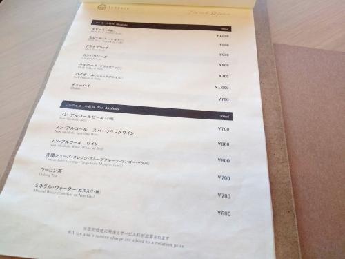 TERRACE 若草山 テラス ワカクサヤマ アンドホテル ドリンクメニュー (4)