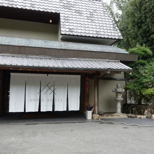TERRACE 若草山 テラス ワカクサヤマ アンドホテル ドリンクメニュー (11)1