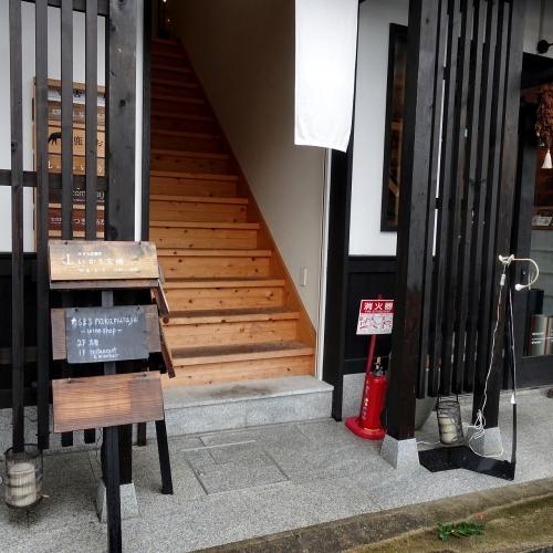 ナカムラヤ nakamuraya 202010 (53)