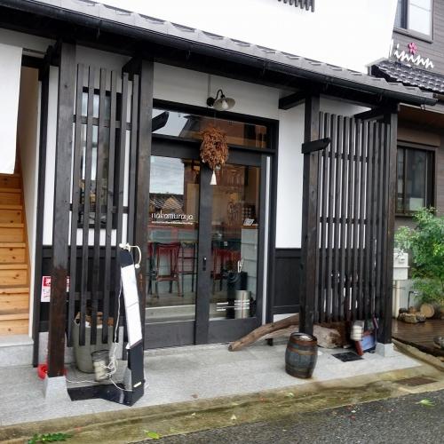 ナカムラヤ nakamuraya 202010 (54)