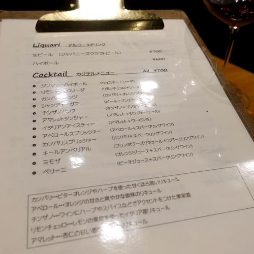ナカムラヤ nakamuraya 202010 (86)