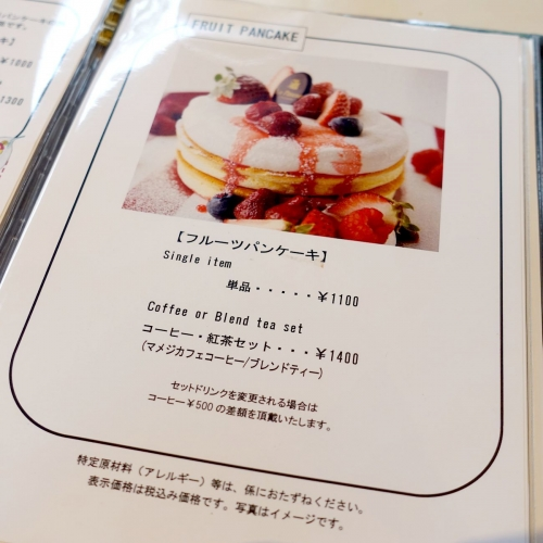 ラ・ポーズの森 カフェ ラ・ポーズ 追加 (2)2