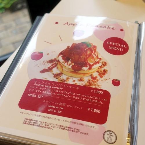 ラ・ポーズの森 カフェ ラ・ポーズ 追加 (1)2