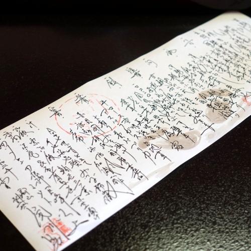 料理旅館 尾川 202010 (62)