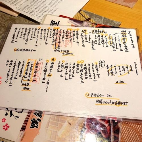 旬菜おばんざい 花彩 (3)