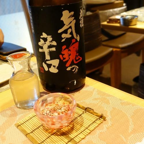 旬菜おばんざい 花彩 (9)