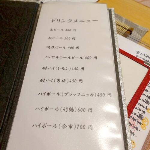 旬菜おばんざい 花彩 (42)