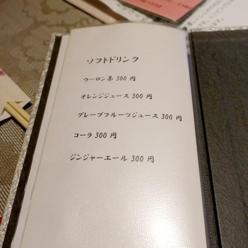 旬菜おばんざい 花彩 (44)