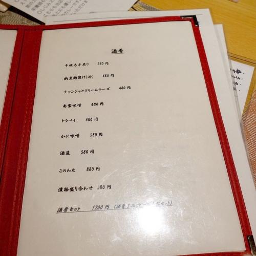 旬菜おばんざい 花彩 (46)
