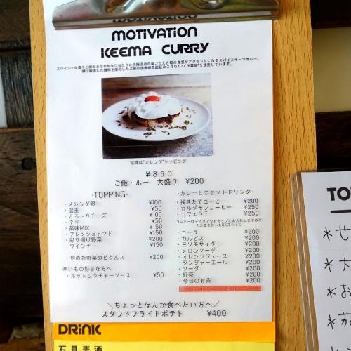 ザ モチベーションショップ THE MOTiVATiON SHOP (47)