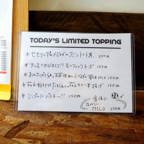 ザ モチベーションショップ THE MOTiVATiON SHOP (46)