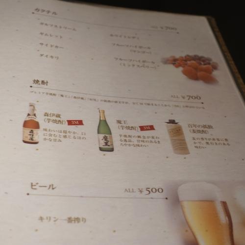 お酒の美術館 大阪駅前第1ビル店 (13)