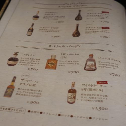 お酒の美術館 大阪駅前第1ビル店 (14)