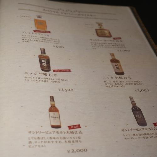 お酒の美術館 大阪駅前第1ビル店 (15)